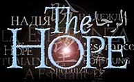 The HOPE logo. Copyrighted. Trademark.