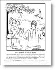 Jesus being Baptized