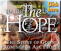Click here for The HOPE, a free, on-line motion picture presentation