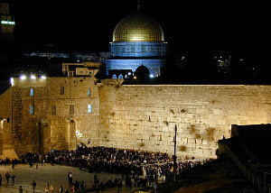 Jerusalem Temple Mount with mosque and Wailing Wall. Photo copyright, BiblePlaces.