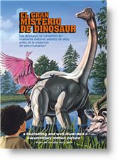 El Gran Misterio Del Dinosaurio. Copyright, Films for Christ