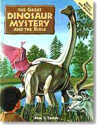 Cover of The Great Dinosaur Mystery and the Bible (book)