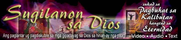 Sugilanon sa Dios. Welcome to the online presentation of God's Story in Cebuano…