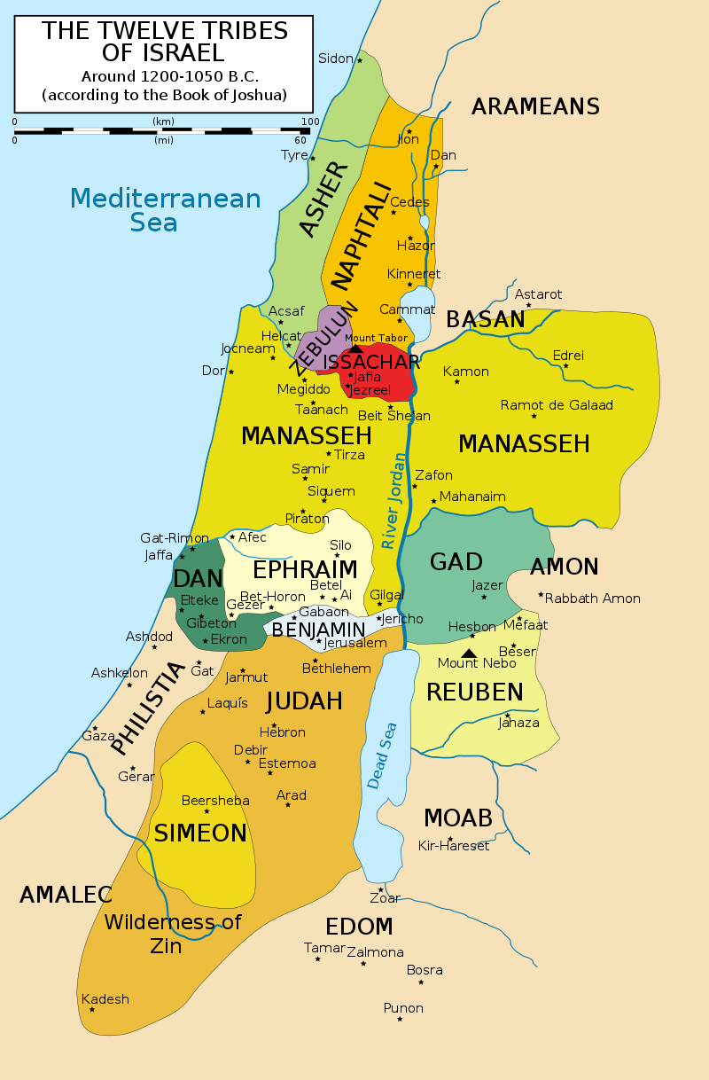 Map of the ancient Israelite tribal territories in the Promised Land. CC BY-SA 3.0 / 12 tribus de Israel.svg / 12 Tribes of Israel Map.svg