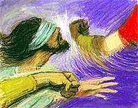 Artist's conception of Jesus being struck. Copyrighted. God's Story.