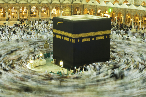 Kaaba in Saudi Arabia. Photo copyrighted.