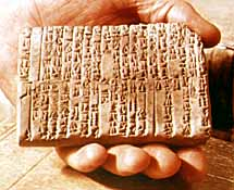 Clay Tablet, Ebla