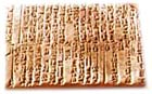 Ebla Tablet. Courtesy of Associates for Biblical Research.