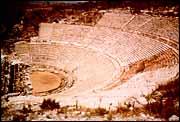 El teatro de Efeso