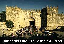 Damascus Gate - Old Jerusalem