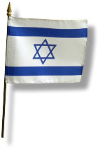 Flag of Israel featuring the Star of David