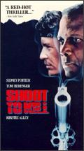 "Box art for ""Shoot To Kill"""