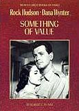 "Box art for ""Something of Value"""