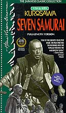 "Box art for ""The Seven Samurai"""