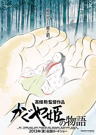 Isao Takahata and Yoshiaki Nishimura in The Tale of the Princess Kaguya