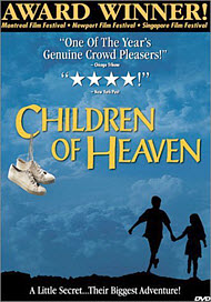 Cover Graphic from Children of Heaven